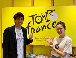 自転車好きにはたまらない! 日本初ツール・ド・フランス公認カフェがオープン!