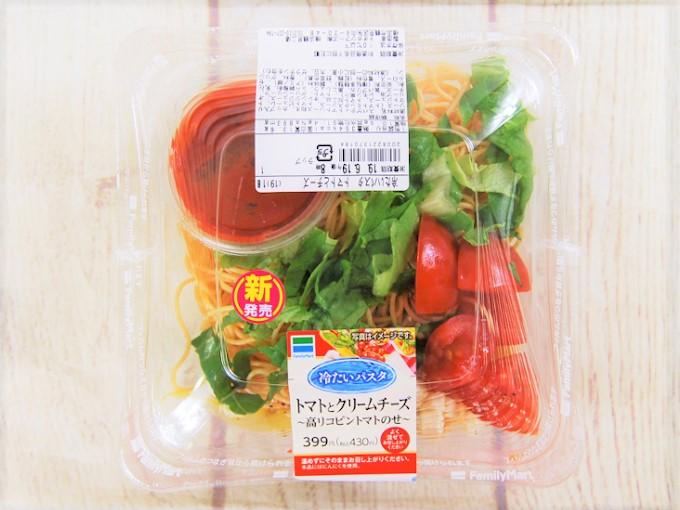 パッケージに入った「冷たいパスタトマトとクリームチーズ」の画像