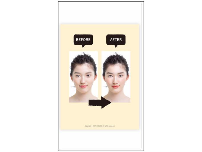 女性の顔のビフォーアフターの画面