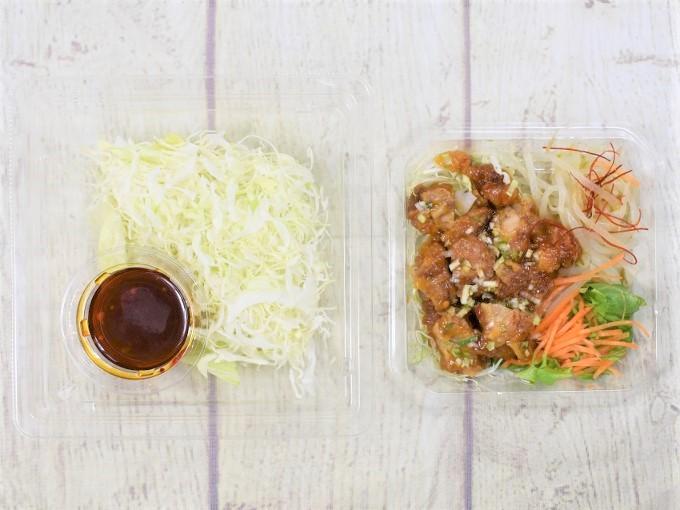 蓋を開けた「油淋鶏のサラダ」の画像