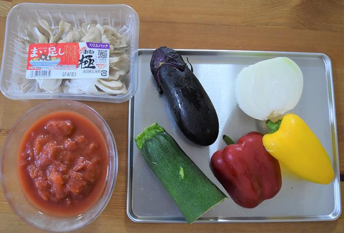 材料の野菜の画像