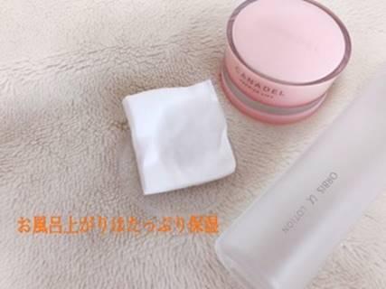 化粧水と保湿クリーム、コットン