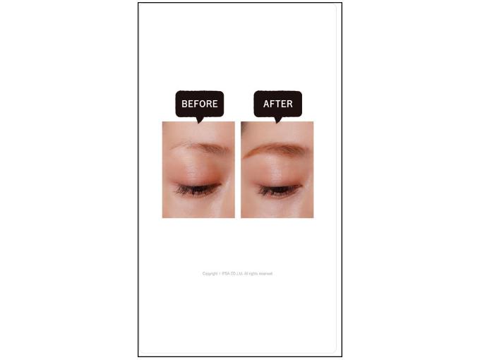 眉毛のビフォーアフターの画面