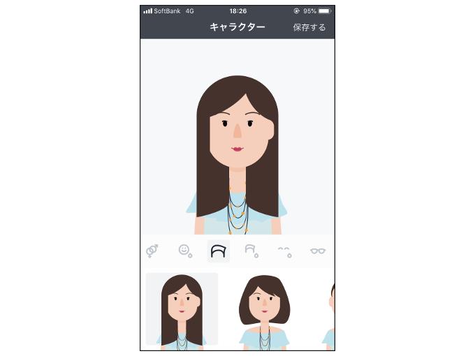 「キャラクター」を表示した画像
