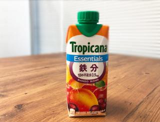 私が生理中に飲むドリンクはこれ。トロピカーナの「エッセンシャルズ 鉄分」 #週末よもやま