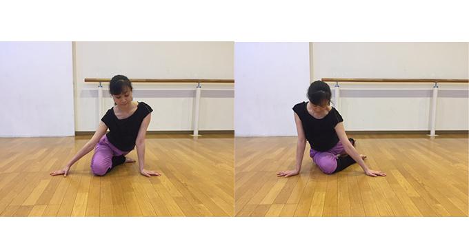体の重心を左右交互に移動させる