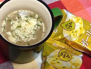 にんにく愛が強ければハマる! にんにく120%の激うまガーリックスープ #Omezaトーク