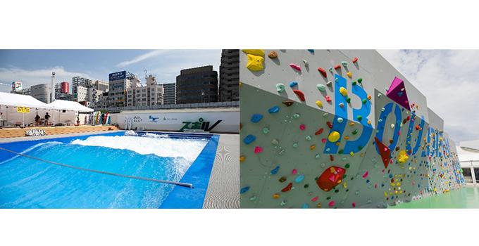 プールの写真、ボルダリング施設の写真
