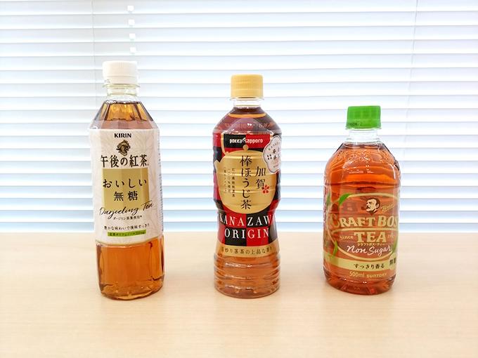 無糖飲料3種類