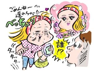 真夏のすっぴん事件簿「メイク落ち」にご用心!汗を止めるツボって?