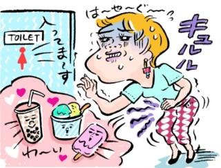 SOS!冷たいものをとりすぎてお腹が痛い…腹痛に効く緊急ツボ
