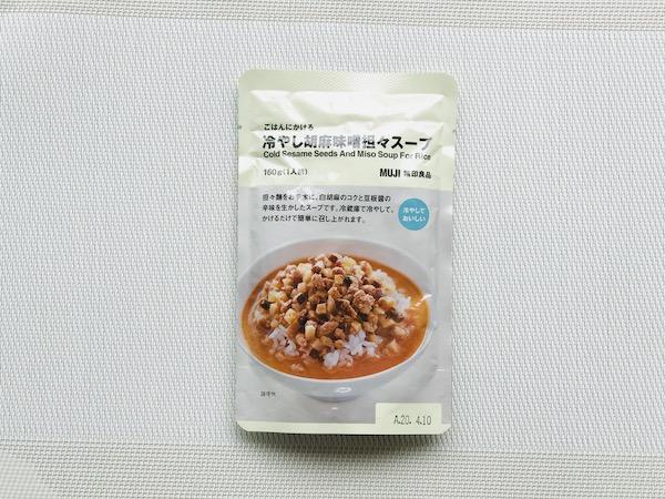 無印良品「冷やし胡麻味噌担々スープ」