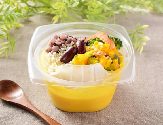 「食べる冷製ソイポタージュかぼちゃと6種野菜」の画像