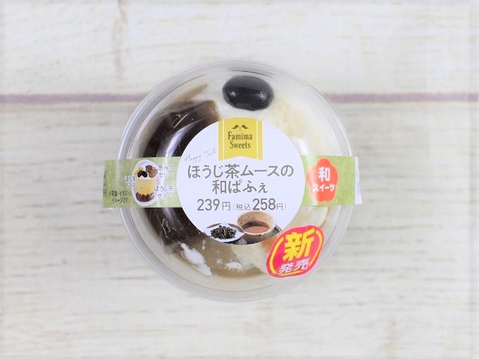 パッケージに入った「ほうじ茶ムースの和ぱふぇ」の画像