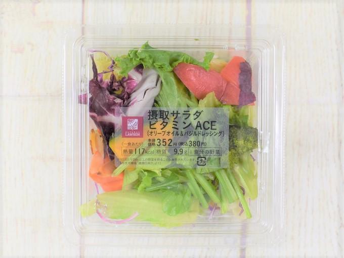パッケージに入った「摂取サラダ ビタミンACE」の画像