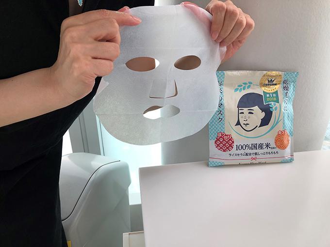 「毛穴撫子 お米のマスク」