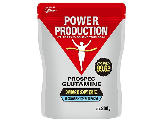 プロスペック グルタミン