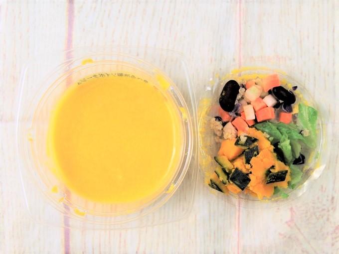 蓋を開けた「食べる冷製ソイポタージュかぼちゃと6種野菜」の画像
