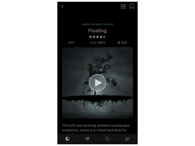 「Floting」を表示した画像