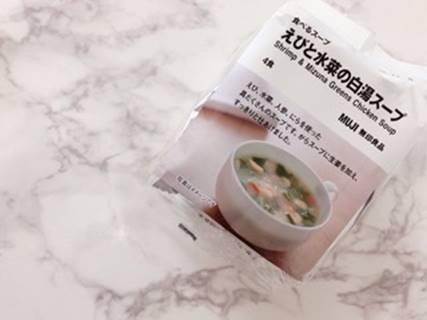 無印良品の水菜と白湯スープ