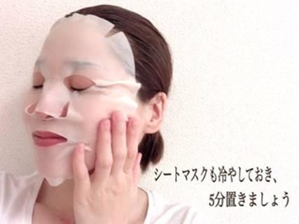 シートマスクを顔にのせる