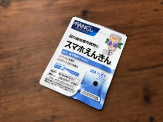 「スマホえんきん」商品写真