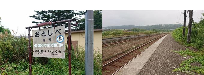 駅舎と線路の写真