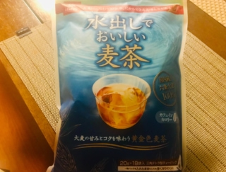 夏の終わりの振り返り!今年いちばんおいしかった水出しドリンクはこの麦茶! #Omezaトーク