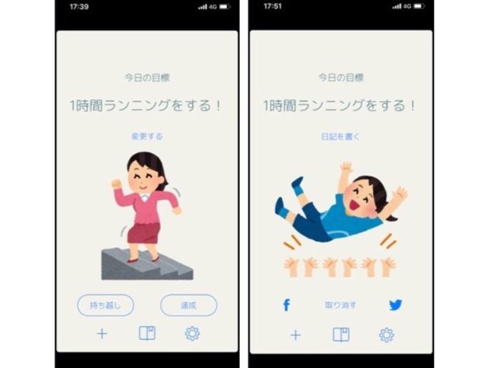 アプリ内の画像