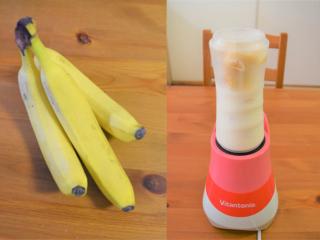 バナナとミキサーの画像