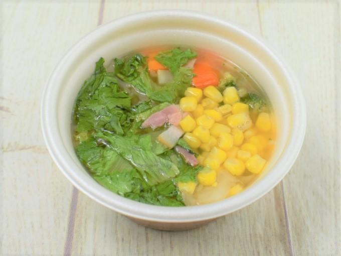 蓋を開けた「1/2日分の野菜が摂れるコンソメスープ」の画像