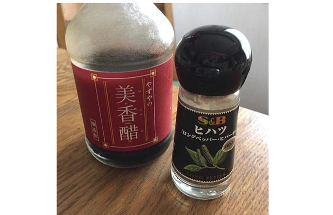 ヒハツと美香醋の画像