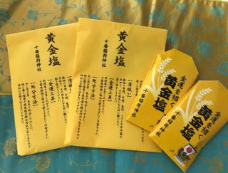 神社で見つけた金運を招く「黄金塩」。その使い道と効果はいかに…? #週末よもやま