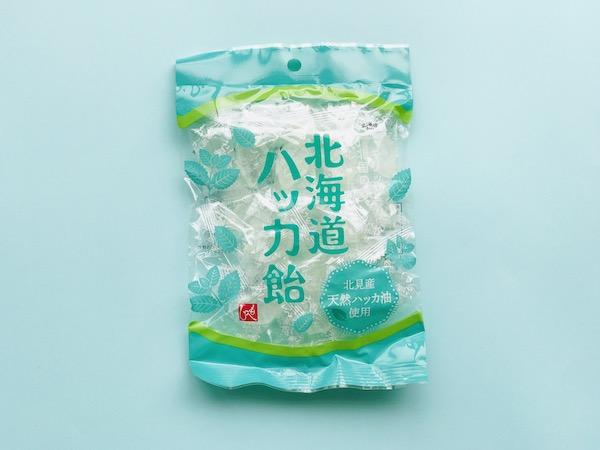 レトロかわいい♪ 北見産天然ハッカ油使用のカルディ「北海道ハッカ飴」で秋ののどケア