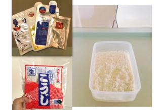 韓国コスメと手作り甘酒の画像