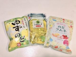 いろんなタイプののど飴でおいしく風邪予防! おすすめのアイテム3つ #Omezaトーク