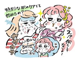 1か月でプルプル肌に♡ 話題の成分「こんにゃくセラミド」を読者がお試し!