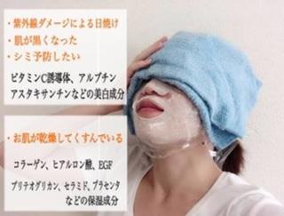 紫外線ダメージによる肌のシミやくすみに効果的な美容成分&スキンケア法