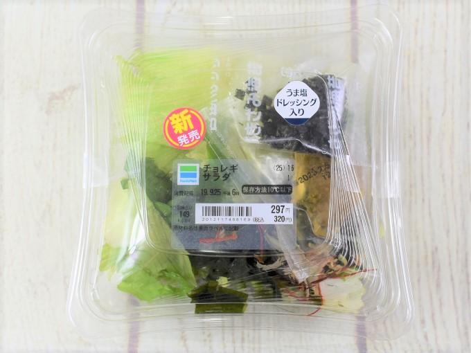 パッケージに入った「チョレギサラダ」の画像