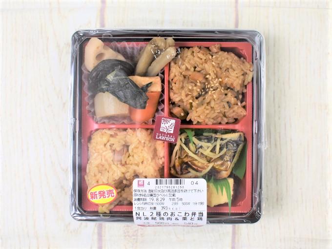 パッケージに入った「2種のおこわ弁当(阿波尾鶏と栗)」の画像
