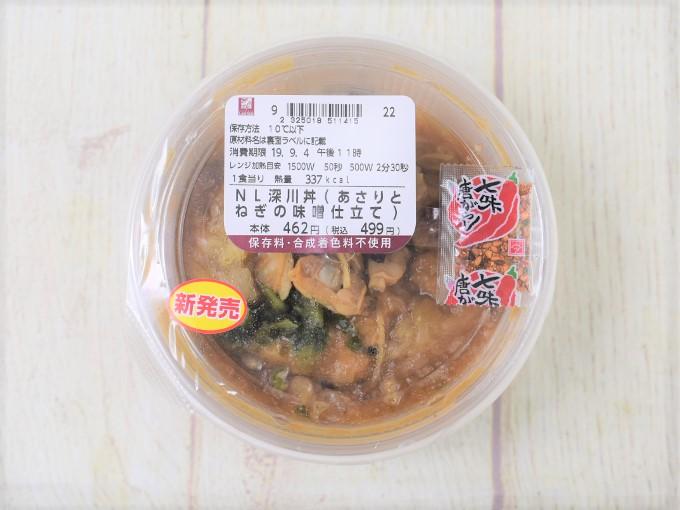 パッケージに入った「深川丼(あさりとねぎの味噌仕立て)」の画像