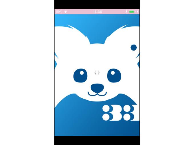 アプリの起動画面を表示した画像