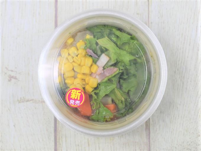 パッケージに入った「1/2日分の野菜が摂れるコンソメスープ」の画像