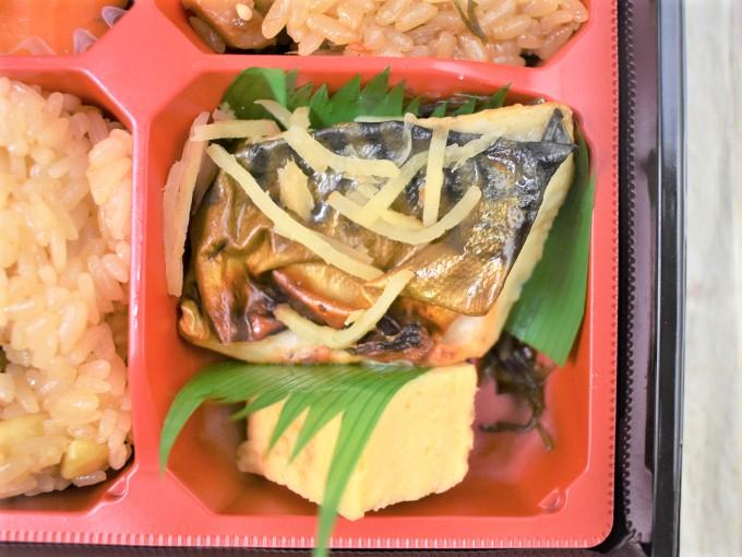 「2種のおこわ弁当(阿波尾鶏と栗)」のサバの塩焼をアップにした画像