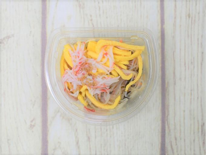 蓋を開けた「香り箱の中華風春雨サラダ」の画像