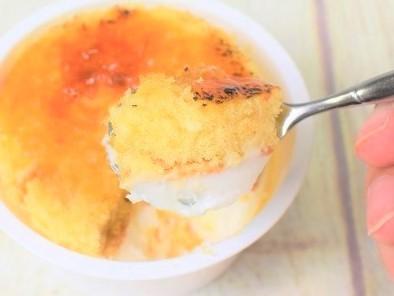 """チーズケーキ好き必見!""""ベイクド""""と""""レア""""の両方を堪能できるファミマの「香ばしブリュレのチーズケーキ」"""