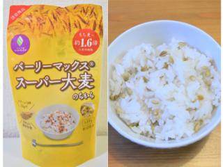 スーパー大麦パッケージとご飯の画像