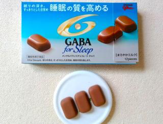 自然な眠気で朝までぐっすり!? 睡眠の質を高める3粒のチョコレート「GABA for Sleep 」#Omezaトーク