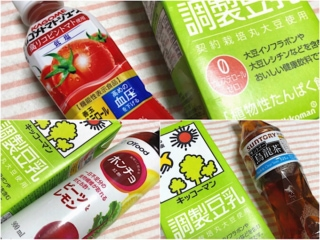 豆乳×トマトジュース、ホンチョ、ウーロン茶
