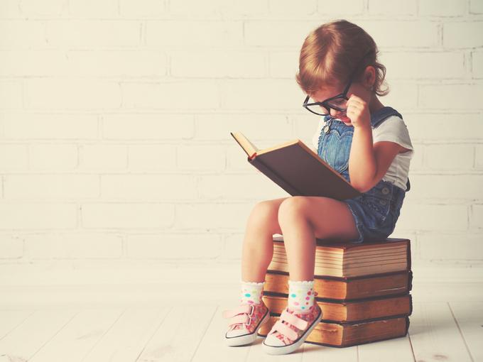 読書を楽しむ子ども